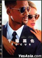 Focus (2015) (DVD) (Hong Kong Version)