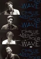 2014 ARENA TOUR 'WAVE' @OSAKA-JO HALL (日本版)