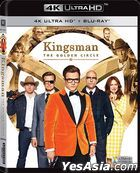 Kingsman: The Golden Circle (2017) (4K Ultra HD + Blu-ray) (Hong Kong Version)