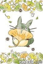 My Neighbor Totoro : Ginkgo & Totoro (Jigsaw Puzzle 150 Pieces) (150-G57)