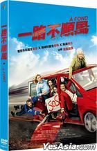 Full Speed (2016) (DVD) (Taiwan Version)