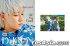 EXO-SC - D-icon vol.09 'EXO-SC you are So Cool' Photobook (Type 1) (Chan Yeol Cover)