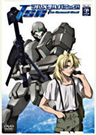 FULL METAL PANIC! THE SECOND RAID ACT3.SCENE06+07 (Japan Version)