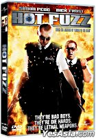 Hot Fuzz (DVD) (Hong Kong Version)