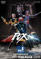 Masked Rider Black RX Vol. 4 (End) (Japan Version)