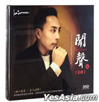 Hear Voice VI (DSD) (China Version)