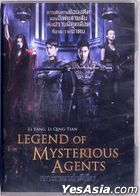 Legend Of Mysterious Agents (2016) (DVD) (Thailand Version)