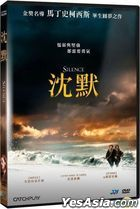 Silence (2016) (DVD) (Taiwan Version)