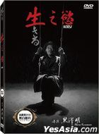 Ikiru (1952) (DVD) (English Subtitled) (Taiwan Version)