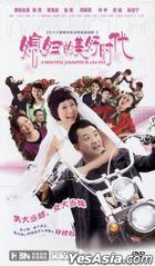A Beautiful Daughter-In-Law Era (DVD) (End) (China Version)