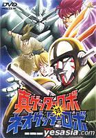 Change! Shin Getter Robo VS Neo Getter Robo 2 (Japan Version)