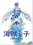 Children of the Sea (2019) (DVD) (English Subtitled) (Hong Kong Version)