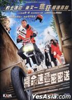 Paris Express (2010) (DVD) (Hong Kong Version)