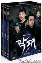 The Duo Vol. 2 of 2 (DVD) (6-Disc) (English Subtitled) (End) (MBC TV Drama) (Korea Version)