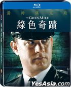 The Green Mile (1999) (Blu-ray) (Steelbook) (Taiwan Version)