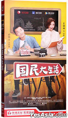 The Times We Had (2017) (H-DVD) (Ep. 1-40) (End) (China Version)