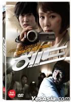 Head (DVD) (First Press Limited Edition) (Korea Version)