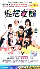 Beauty Girls (Vol.1-20) (End) (China Version)
