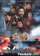 Three Kingdoms (DVD) (Part I) (To be continued) (Taiwan Version)