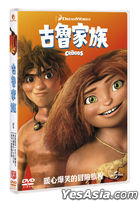 The Croods (2013) (DVD) (Taiwan Version)