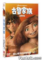 古魯家族 (2013) (DVD) (台灣版)