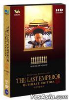 The Last Emperor (DVD) (Ultimate Edition) (Korea Version)