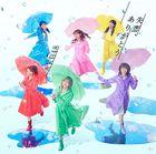 Shitsuren, Arigato [Type B] (SINGLE+DVD) (Normal Edition) (Japan Version)