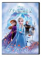 Frozen II  (DVD)(Japan Version)