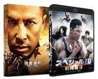 特殊身份 (Blu-ray) (日本版)