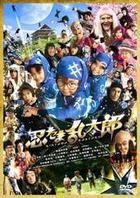 Nintama Rantaro (2011) (DVD) (Special Edition) (Japan Version)