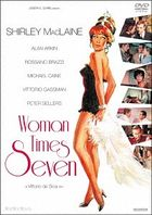 Woman Times Seven  (DVD) (Japan Version)