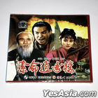 Death At The Carefree Mansion (1990) (VCD) (China Version)