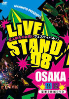 YOSHIMOTO PRESENTS LIVE STAND 08 OSAKA (Japan Version)