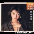 Kinu no Kutsushita/Ote Yawaraka ni/Natsu no Seikashira (Japan Version)