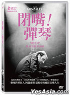 Shut Up and Play the Piano (2018) (DVD) (Taiwan Version)
