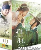 Love in the Moonlight (2016) (DVD) (Ep.1-18) (End) (Multi-audio) (KBS TV Drama) (Taiwan Version)