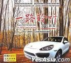 Go With Music - Years Like Song (Vinyl CD) (China Version)
