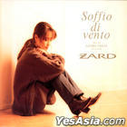Zard - Soffio Di Vento: Best Of Izumi Sakai Selection (CD+DVD) (Korea Version)