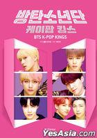 BTS K-POP KINGS