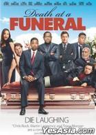 Death at a Funeral 2010 (Blu-ray) (Hong Kong Version)