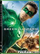 Green Lantern (2011) (DVD) (Hong Kong Version)