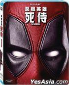 Deadpool (2016) (Blu-ray) (Taiwan Version)