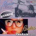 Maria Cordero VS Raidas (德国版CD)