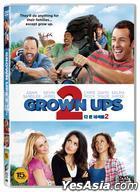 Grown Ups 2 (2013) (DVD) (Korea Version)