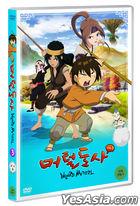 Wizard Mutterl Vol.3 (DVD) (Korea Version)