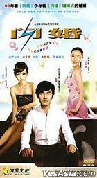 Shan Hun (H-DVD) (End) (China Version)