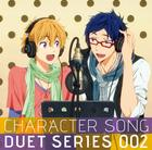TV Anime 『Free!』 Duet Single Vol.2 - Hazuki Nagisa & Ryugazaki Rei (Japan Version)