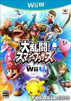 Dairantou Smash Brothers (Wii U) (Japan Version)
