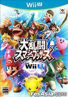 大亂鬥 Smash Brothers (Wii U) (日本版)