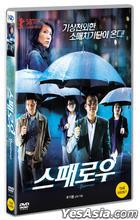 文雀 (DVD) (韩国版)